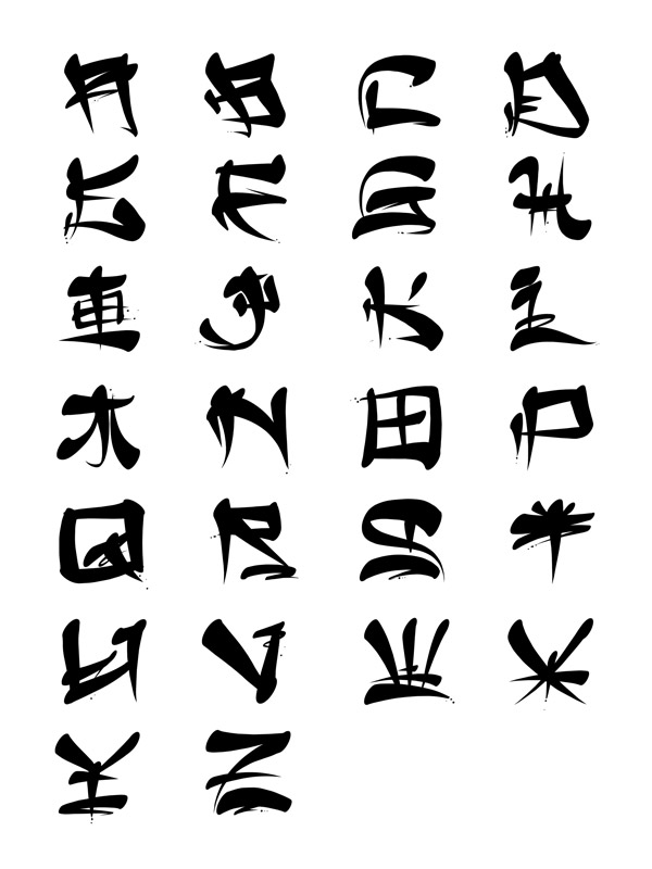 Calligraphy alphabet japanese driverlayer search engine